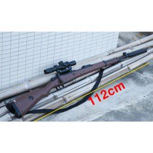 súng đạn thạch k98