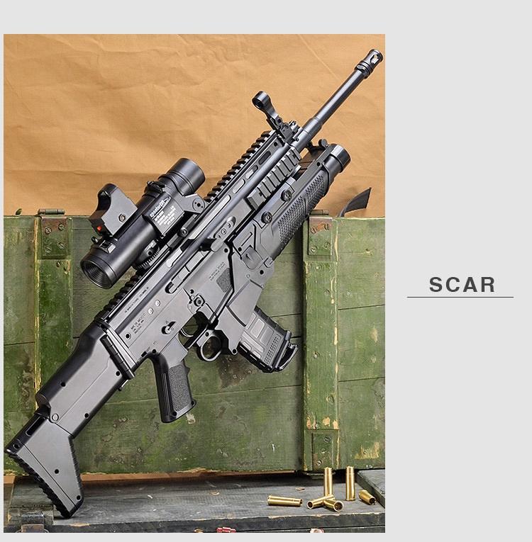 súng đạn thạch Scar L