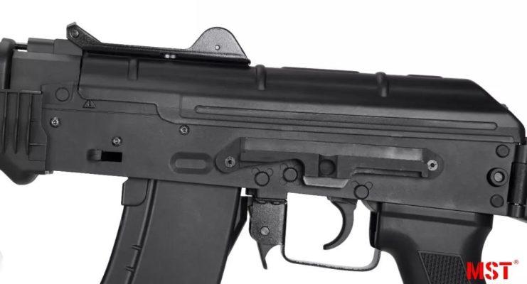 AK74U mô hình súng