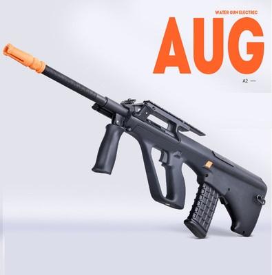 súng aug v3 đạn thạch
