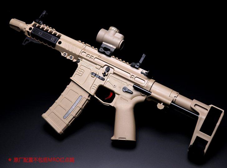 súng đạn thạch SLR - CQB