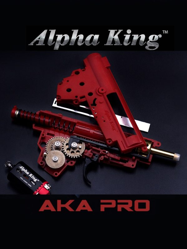 gearbox alphaking