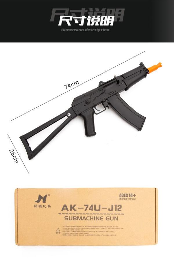 hộp súng đạn thạch ak47U j12