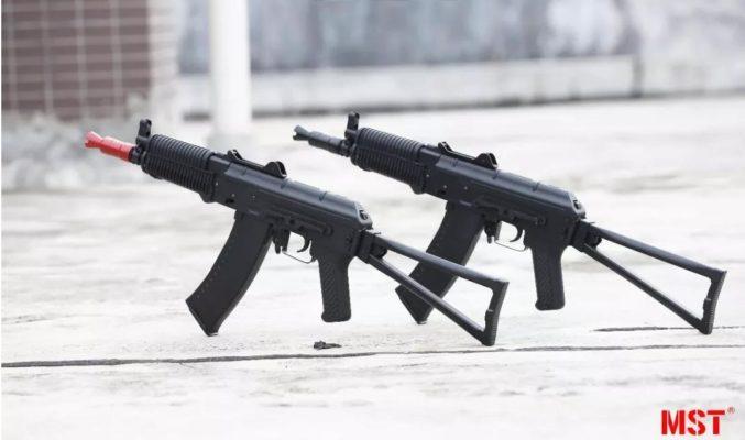 súng Đạn Thạch MST AK74 U 2020