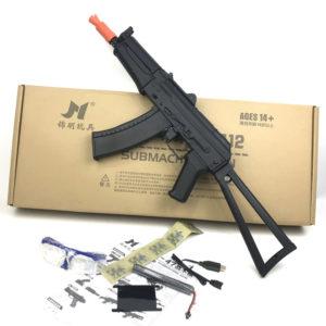 súng ak47U j12