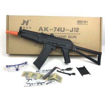 súng ak47U j12 bắn đạn thạch