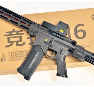 súng bắn đạn thạch m4 xm316