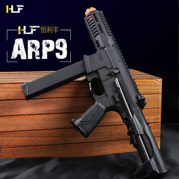 súng bắn hạt nở arp9