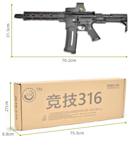 súng bắn hạt nở m4 xm316