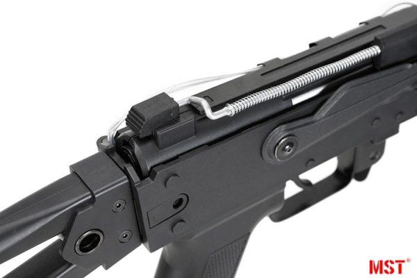 súng bắn hat nở AK74U