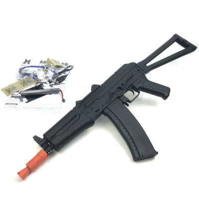 súng bắn thạch ak47U j12