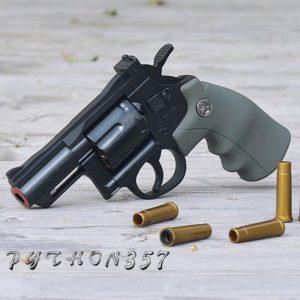 súng lục đạn thạch
