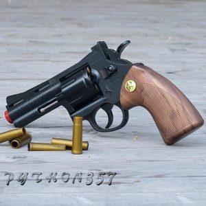 súng lục đạn thạch xoay nòng