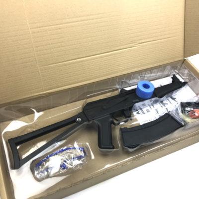 súng mô hình ak47U j12 (2)