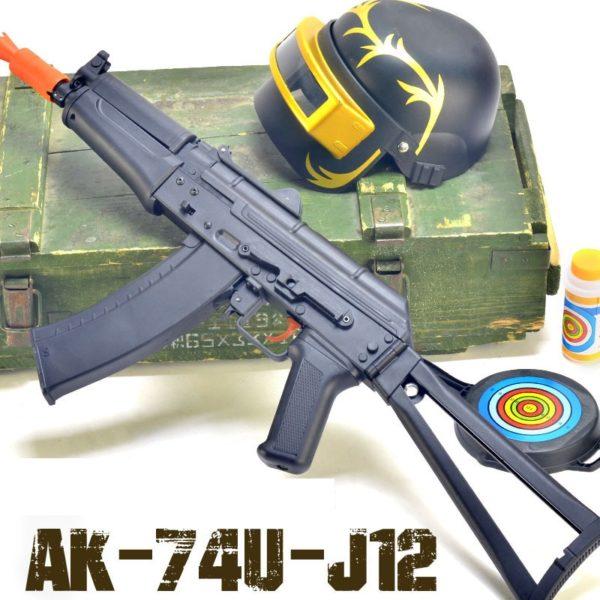 súng mô hình ak47U j12