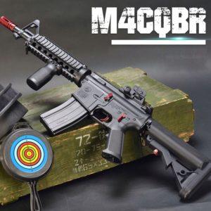 súng mô hình m4 cqb