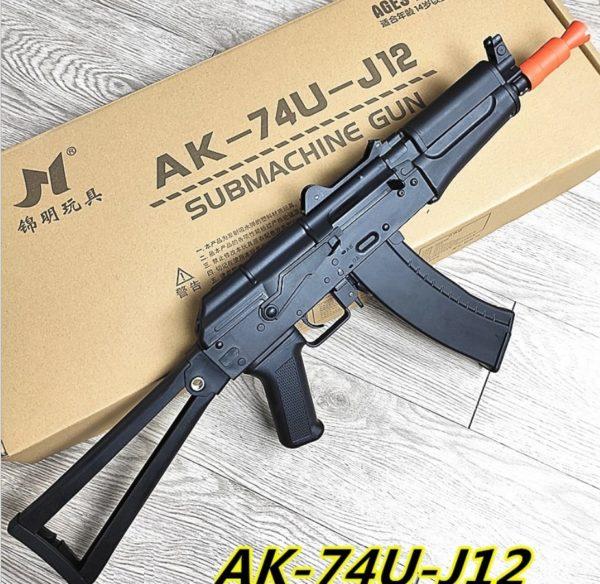súng thạch ak47U j12
