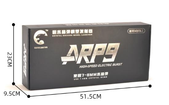 súng đạn thạch ARP9 mô hình