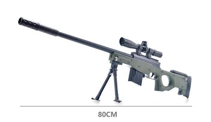 súng mô hình awm