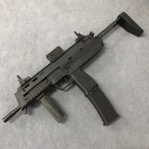 súng đạn thạch mp7