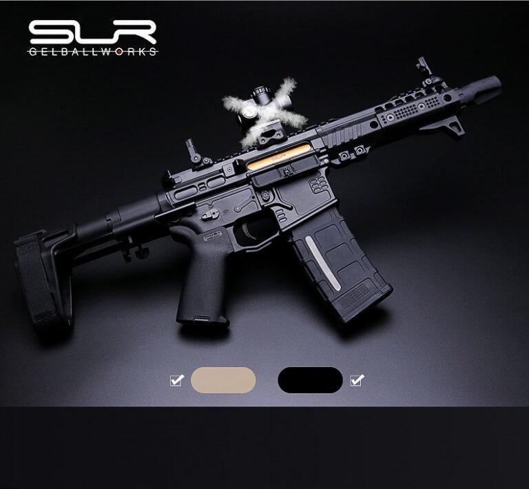 súng đồ chơi