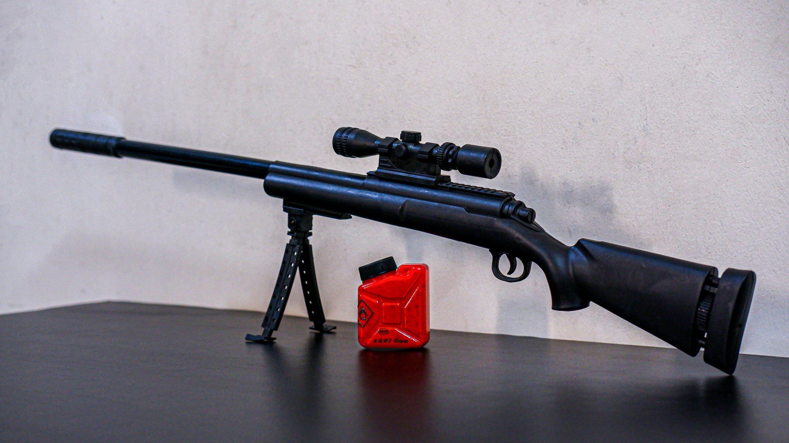 súng m24 mô hình